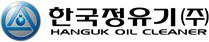 한국정유기(주)